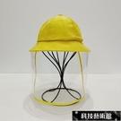 防疫漁夫帽寶寶防飛沫帽漁夫帽遮陽帽子兒童透明臉罩唾沫防護親子帽兒童臉罩 交換禮物