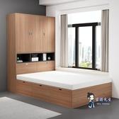 收納床 現代簡約板式床1.35榻榻米床衣櫃床儲物床雙人床1.2m單人床收納床T 交換禮物