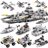積木 玩具軍事組裝玩具兒童男孩子益智3拼裝玩具6周歲10歲-凡屋