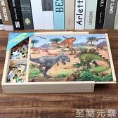 恐龍拼圖兒童4-6歲男孩子3-6-7-8歲 木質玩具益智早教 工程車拼圖 至簡元素