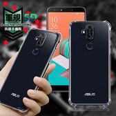 CITY for ASUS ZenFone 5Q ZC600KL 軍規5D防摔手機殼