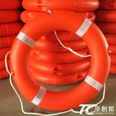 泳圈 船用專業救生圈成人救生游泳圈加厚實心國標塑料救生圈  TC原創館