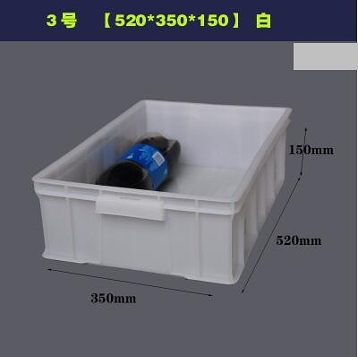零件盒周轉箱物料盒