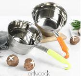 水瓢家用廚房水舀子不銹鋼舀水勺子大號盛水湯勺【極簡生活館】