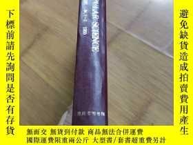 二手書博民逛書店popular罕見science1950 1一3Y198616 見圖 見圖 出版1950