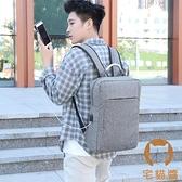 筆電包後背包大容量商務電腦包旅行背包可usb充電【宅貓醬】