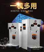 蒸汽開水機奶泡機商用奶茶店加熱蒸汽開水器萃茶機蒸汽機商用CY 自由角落