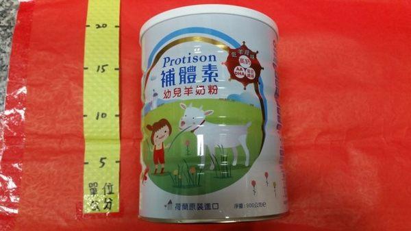 316570#補體素 幼兒羊奶粉 900g#荷蘭原裝進口 Protison