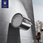 304不銹鋼 衛生間廁所創意圓筒紙巾架卷紙廁紙架手紙架浴室紙巾盒WD 至簡元素