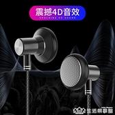 平頭耳機華為手機線控耳麥mp3音樂通用hifi運動K歌高音質重低音炮 樂事館新品