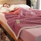 【限時下殺79折】法蘭絨蓋毯 雙層毛毯被子加厚冬季珊瑚絨毯子