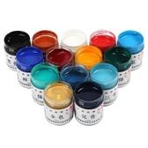 曹友泉水墨畫顏料繪畫用品國畫顏料工具套裝12色18色28色可選初學者入門  星河光年DF
