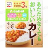 日本永谷園免加熱也美味咖哩中辛即食包一人份