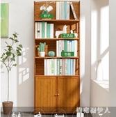 書架簡易置物落地小書櫃子簡約實木客廳兒童桌面上學生收納 PA13318『棉花糖伊人』