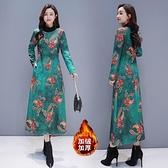 民族風洋裝秋冬新款中國風加絨加厚大碼配大衣的過膝長裙女 聖誕節全館免運
