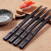 日式日本料理壽司尖頭快子合金筷子高檔實木20家用家庭套裝10雙