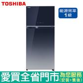 TOSHIBA東芝608L雙門變頻鏡面冰箱GR-AG66T(G)含配送到府+標準安裝【愛買】