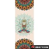 印花瑜伽毯瑜伽巾吸汗瑜伽墊鋪巾防滑瑜伽鋪巾【探索者戶外生活館】