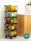 廚房收納置物架落地多層可行動小推車免安裝放蔬菜架菜籃子置物架 NMS 1995生活雜貨
