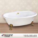 【台灣吉田】00016-160 古典造型貴妃獨立浴缸