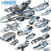 兼容樂高積木軍事拼裝星球大戰靈動號組裝拼插益智玩具男孩子10歲 全館免運