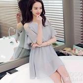 雪紡洋裝 夏季新款小清新露肩雪紡連衣裙夏季女裝仙女超仙流行a字裙子 快速出貨