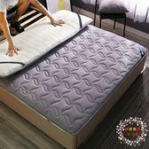 加厚法蘭絨床墊家用1.5單雙人1.8m2米床褥子海棉墊被學生宿舍1.2m