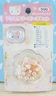 【震撼精品百貨】Hello Kitty 凱蒂貓~KITTY DIY組-手機鍊DIY-粉色
