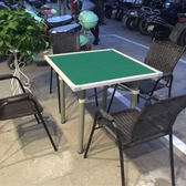 可折疊式麻將桌多功能簡易餐桌棋牌桌麻雀台手動手搓面板igo 寶貝計畫