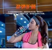 運動瑜伽?帶跑步彈力頭戴透氣速干護額防滑吸汗健身導汗止汗頭帶 【快速出貨】