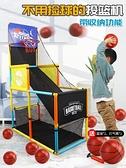 兒童籃球框架可升降投籃機球類親自玩具家用室內戶外6-10歲男孩ATF 格蘭小鋪