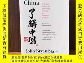 二手書博民逛書店Understanding罕見China: A Guide to China s Economy, History