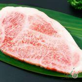 日本和牛 A5佐賀牛-沙朗牛排 200g ±10% 牧場直送