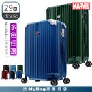 Deseno 行李箱 29吋 Marvel 漫威英雄 奧創紀元系列新型拉鍊箱 CL2427-29 多色 得意時袋