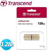 Transcend 創見 JetFlash 820 128G 金屬外殼 隨身碟 ( 香檳金 )