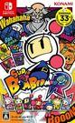 NS Switch超級轟炸超人 R 日文/中文版 Nintendo 任天堂