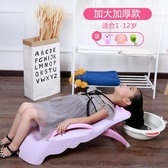 洗髮椅洗髮椅兒童洗髮神器洗髮椅寶寶洗髮床洗髮躺椅可折疊男女童洗髮用具XW 快速出貨