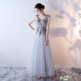 洋裝 晚禮服新品時尚紅色結婚敬酒服新娘長版宴會連身裙洋裝大尺碼  快速出貨