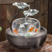 魚缸 家居魚缸客廳流水器電視柜小擺件陶瓷噴泉辦公室桌面創意開業禮品 城市科技DF