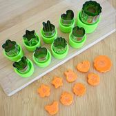 壓花做菜家用模蝴蝶面模具的蘿卜花黃瓜工具花型花樣diy模型刀梗豆物語