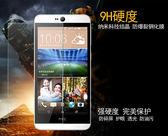 【三亞科技2館】hTC One E8 / E9+ Plu  E9pw E9 9H鋼化膜強化玻璃保護貼 手機螢幕貼 鋼化玻璃貼 玻璃膜