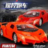 1遙控車可充電帶燈光漂移賽車跑車搖控汽車模型男孩電動兒童玩具·蒂小屋