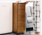 邊櫃斗櫃 木質夾縫收納櫃抽屜式廚房縫隙置...