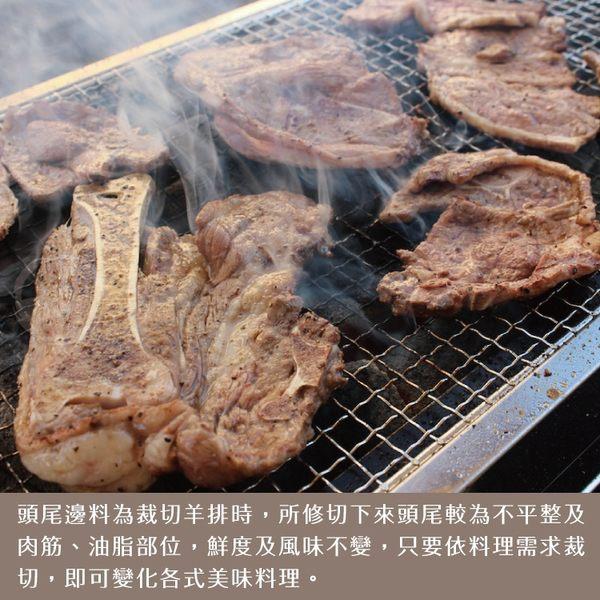 【599免運】帶骨羊小排頭尾邊1包組(300公克/1包)
