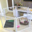 寵物狗圍欄小型犬泰迪狗圍欄中型大型犬小狗狗柵欄兔子圍欄狗籠子柵欄 母親節禮物