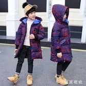 男童棉衣外套新款冬裝中大童羽絨棉服洋氣加厚兒童棉襖 QQ16764『東京衣社』