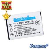 《電池王》RICOH DB-80 高容量鋰電池 ☆免運費☆