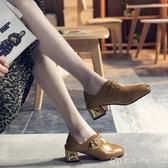 配裙子的高跟單鞋女ins仙女風溫柔鞋2019新款時尚百搭網紅小皮鞋 創時代3c館