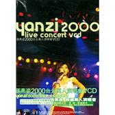 孫燕姿2000台北萬人演唱會VCD