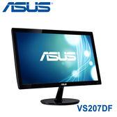【免運費】ASUS 華碩 VS207DF 20型 顯示器 / 19.5吋  / D-SUB / 三年保固 到府收送